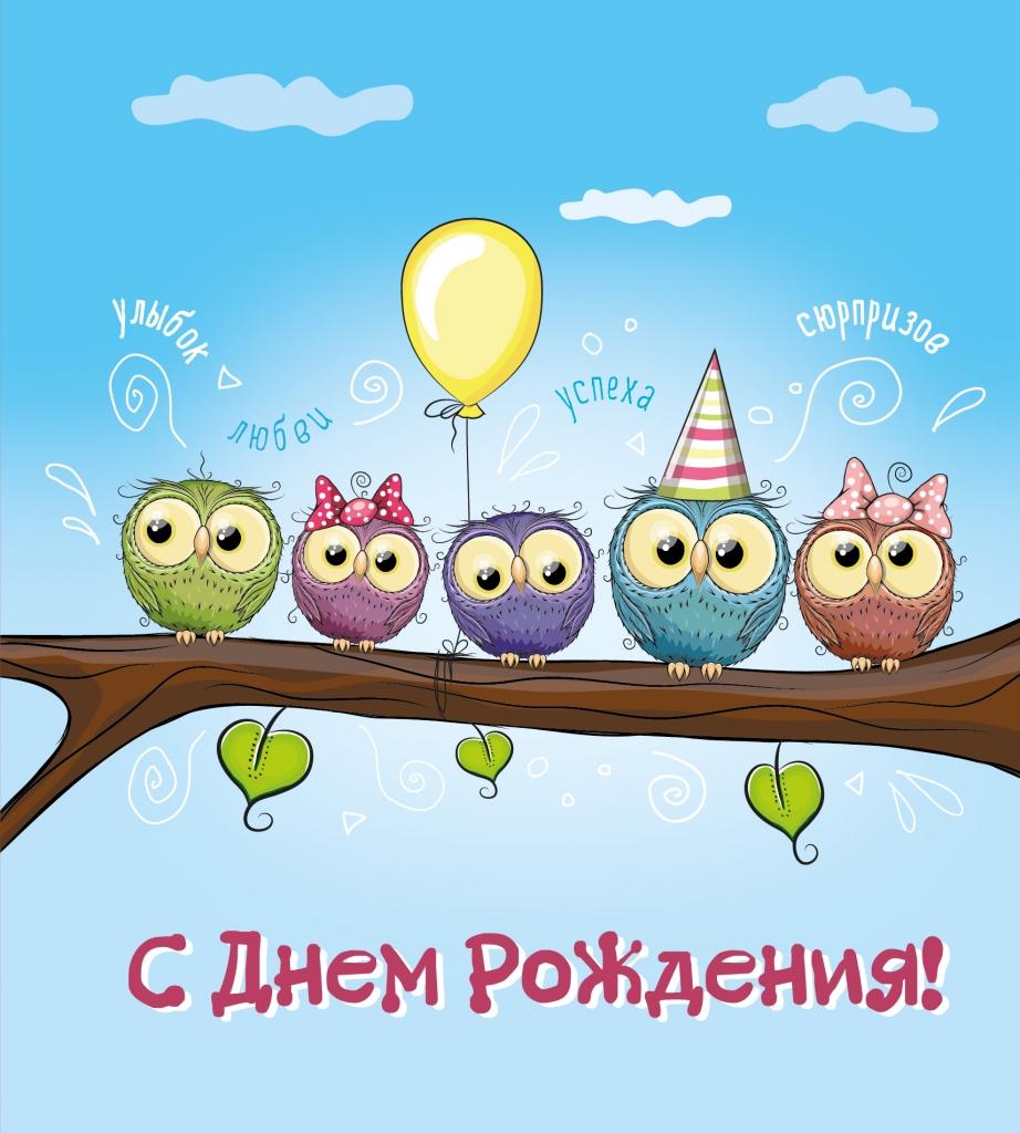 Прикольное поздравление с днём рождения александра